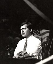 Michael Dukakis at a campaign rally at UCLA's Pauley Pavilion on the eve of the 1988 election.