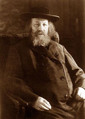 עברית: הרב יוסף צבי דושינסקי