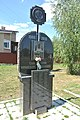 Dykanka Lenina Str. Park Memorial Sign to Chornobyl Catastrophe Fighters 01 (YDS 1371).jpg