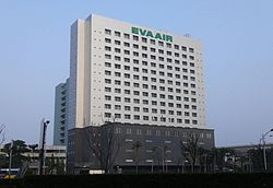 EVA AIR headquarters 2016.jpg