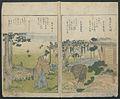 Edo meisho-Famous Sites of Edo MET JIB79 a 009.jpg
