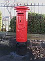 Edward VII postbox, South View - geograph.org.uk - 1589960.jpg