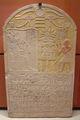 Egypte louvre 210 stele.jpg