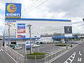 Eiden Co Ltd (Nagoya Minato).JPG