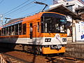 Eiden Deo903 at Chayama Station.JPG