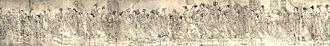 Wu Daozi - Image: Eighty Seven Celestials 3
