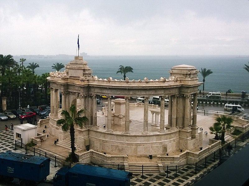 El Gondy El Maghool Square
