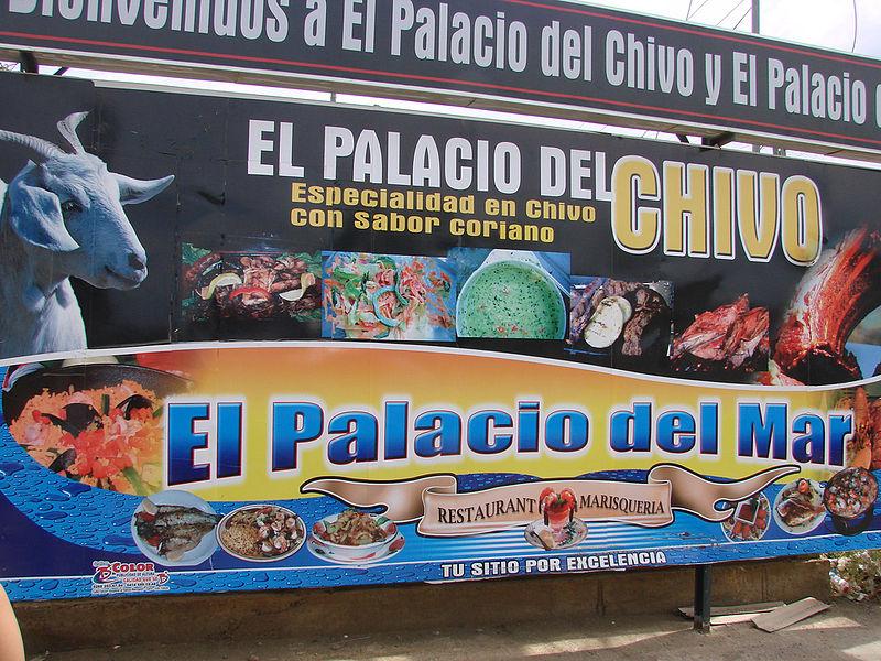 File:El Palacio del Chivo.JPG