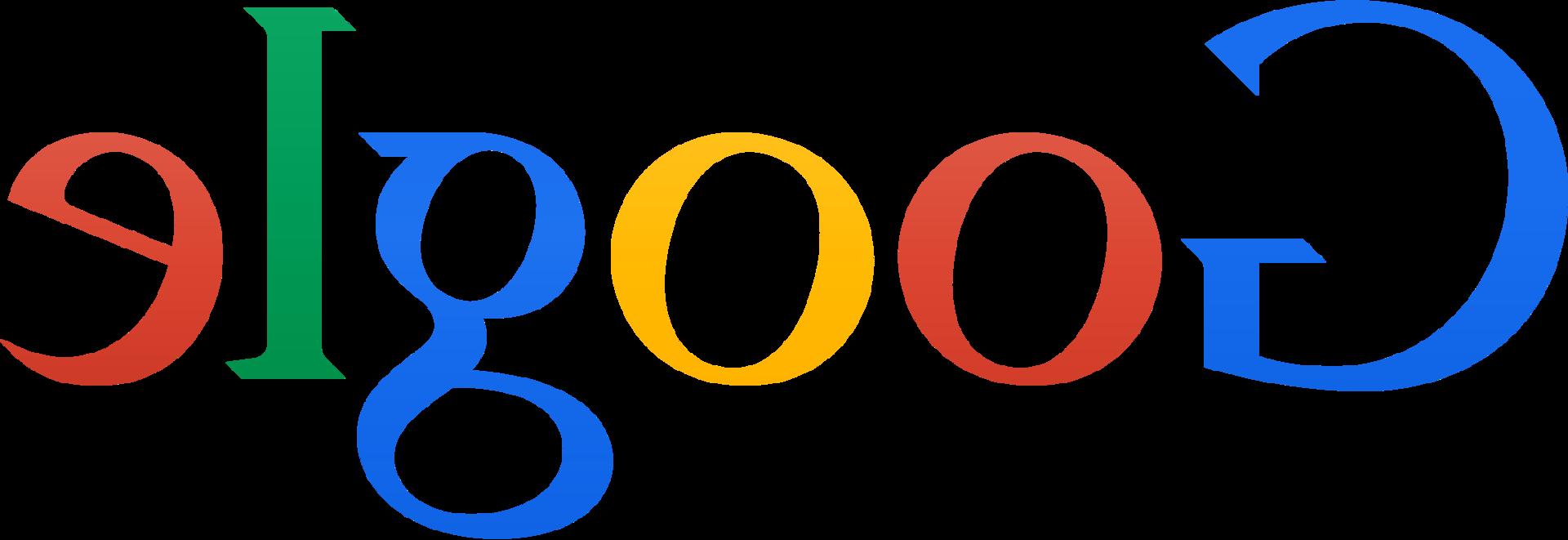 الگوگ - ویکیپدیا، دانشنامهٔ آزاد