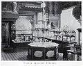 Eliseevsky-1913. Baccarat-department.jpg
