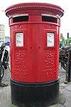 Elizabeth II Postbox, North Parade - geograph.org.uk - 1463603.jpg