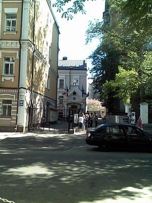 Embassy of Italy, Kiev - Image: Embassy of Italia in Kyiv