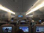 Emirates A380 NEW IFE.jpg