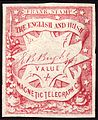 English & Irish Magnetic Telegraph Co stamp.jpg