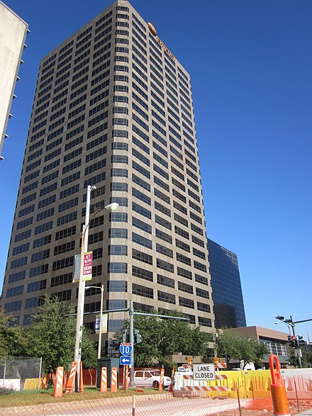 Entergy Tower in New Orleans, 2011 Entergy Tower Loyola Avenue.JPG