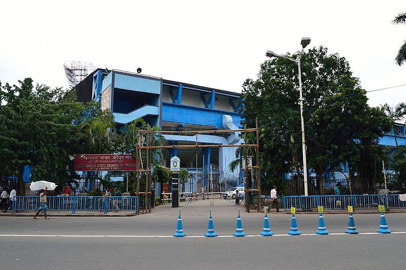 File:Entrance - Netaji Indoor Stadium - Kolkata 2013-09-07 ...