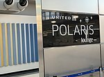 Entrance Sign for United Polaris Lounge at ORD (Chicago) Airport.jpg