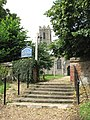 Entrance to St Peter's church - geograph.org.uk - 1405725.jpg