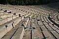 Epidaurus Theater (3390859296).jpg