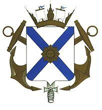 Герб военно-морских сил Уругвая