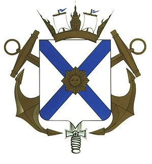 National Navy of Uruguay