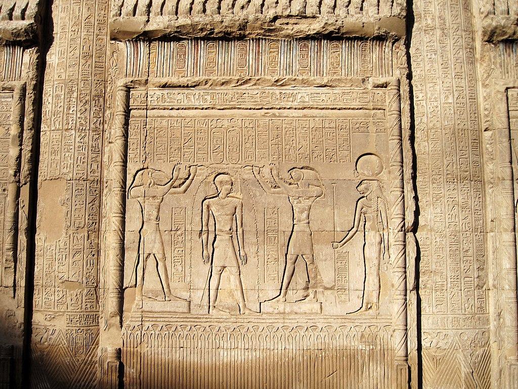 Esna Tempel 11