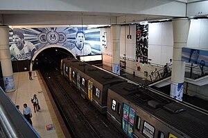 José Hernández (Buenos Aires Underground) - Image: Est. Jose Hernandez (9)