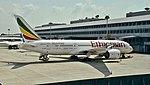 Ethiopian Boeing 787 ET-ATI Singapore 2018 (03).jpg