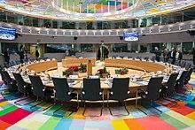 Конференц-зал здания европа