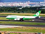 Eva Air 747-400 B-16410 at TPE (28449683915).jpg