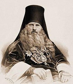 Evsevy (Ilinsky).jpg