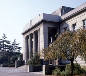 Privy Council of Japan - Sūmitsu-in building from 1922