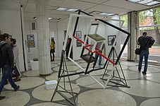 Exhibition UNDER 35 in Palace of Art Minsk 13.05.2014 Yuri Peuneu 01.JPG