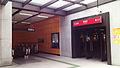 Exit E & Passageway Entrance, Xichang Station, Guangzhou Metro.JPG