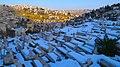 Ezariyyah - panoramio (1).jpg
