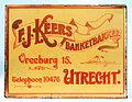 FJ Keers banketbakker, Vreeburg 15 Utrecht, koekblik, foto 1.JPG
