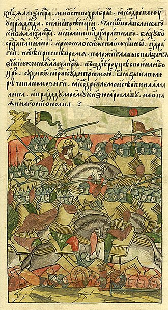 Battle on the Ice - Depiction of the battle in the late 16th century illuminated manuscript Life of Alexander Nevsky