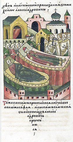 Facial Chronicle - b.08, p.289 - Death of Vsevolod Alexandrovich and Sofia.jpg