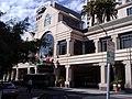 Fairmont Hotel, San Jose - panoramio.jpg