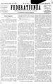 Federațiunea 1869-06-15, nr. 67.pdf