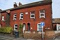 Fernacre, Albert Rd - geograph.org.uk - 1199518.jpg