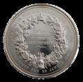 Fidicin-Medaille in Silber Rückseite.png