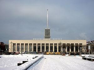 Riihimäki–Saint Petersburg railway - Modern building of the Finlyandsky Rail Terminal in 2006