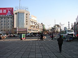 First View of Yuncheng.jpg