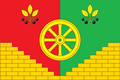 Flag of Mihaylovskoe (Irkutsk oblast).png