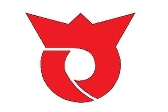 Sagae, Yamagata - Image: Flag of Sagae Yamagata