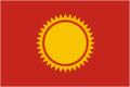 Flag of Solnechny rayon (Khabarovsk krai).png