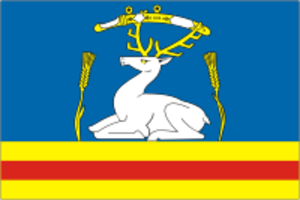 Uvelsky District - Image: Flag of Uvelsky rayon (Chelyabinsk oblast)