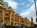 Flinders - panoramio.jpg