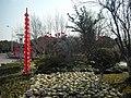Flower - panoramio (46).jpg